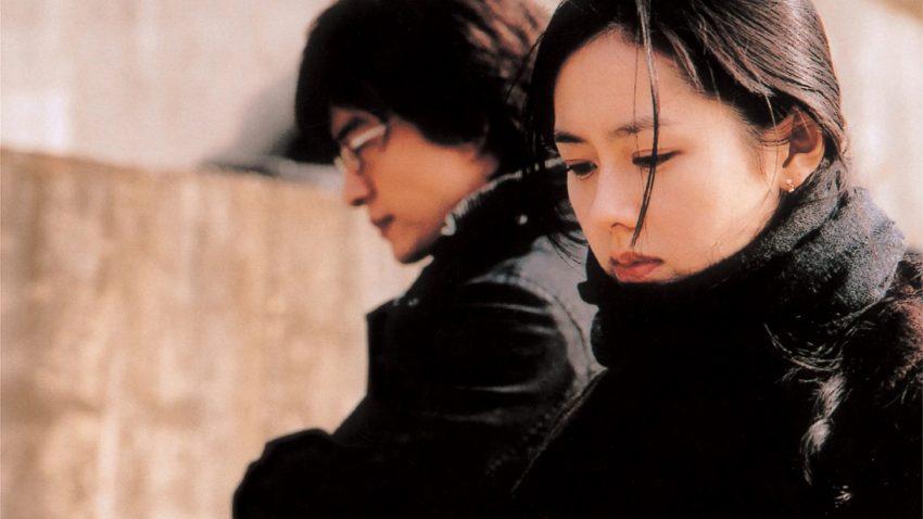 รีวิว หนัง April Snow (2005) Movie