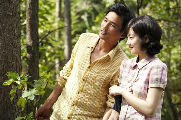 Happiness (2007)
